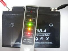 ■【YT9B-4 GT9B-4 DT9B-4互換】新品バッテリーXT660R XT660X