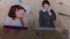 橋本奈々未 乃木坂46 生写真 2枚組 北海道 欅坂46 卒業