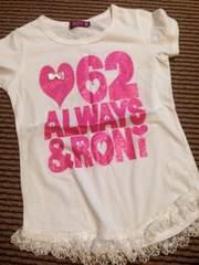 RONI・裾レース半袖Tシャツ・白S