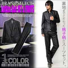 同色格子柄ブラック1Bセットアップスーツ新品M
