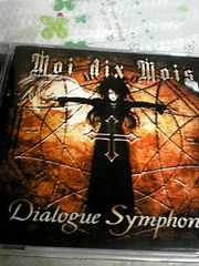 ��������Moi dix Mois Dialogue Symphonie