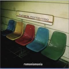rumania montevideo ルーマニア モンテビデオ