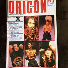 1991 XJAPAN JEALOUSY時代 オリコン 表紙特集 エックスジャパン