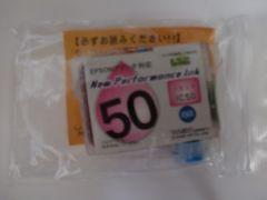 エプソンIC6CL50互換カートリッジ(マゼンタ)送料激安120円〜
