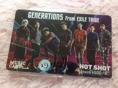 GENERATIONS*HOT SHOTミュージックカード
