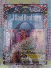 �O���J Soul Brothers