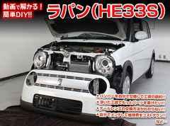 �������� �� ���� HE33S ����ݽDVD VOL1