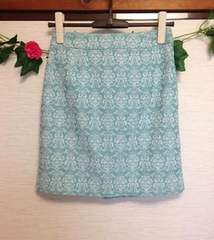 ヒアーズ◆ブルー オリエンタル刺繍 バックジッパー スカート
