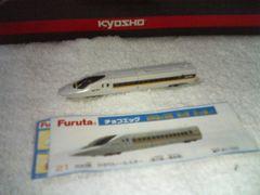 フルタ  新幹線&特急2  700系    ひかりレールスター