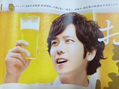 嵐 二宮和也 キリンビール ポスター