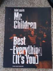 Mr.Children�uBest-Everything [It's You]�v�o���h�X�R�A