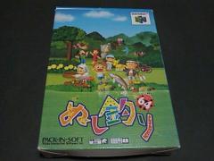 N64 �ʂ��ނ�64 / �����������ݹ��ʶ���ٕt�� �����ް64