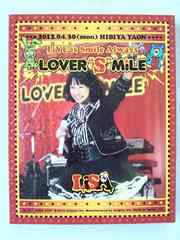 "【LiSA】LiVE Smile Always『LOVER""S""MiLE』初回限定盤"