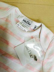 ☆セレブベイビー☆baby Dior 新品タグ付き!6M