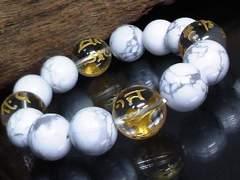 守り本尊十二支梵字水晶§ホワイトターコイズ数珠