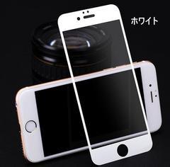 iPhon6 Plus 6S Plus 5.5インチ 用 強化ガラスフィルム ホワイト