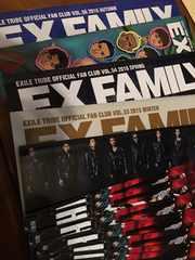 EXILE family会報