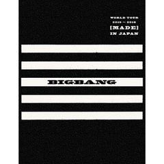 ☆新品BIGBANG WORLD TOUR 2015-2016 MADE IN JAPAN☆初回盤