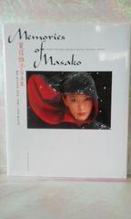 夏目雅子写真集Memories of Masako