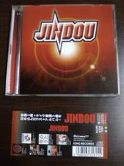(CD)JINDOU/ジンドウ/ジンドー☆ラストアルバム★帯付きライブ音源アリ