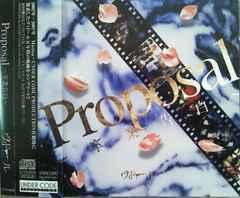 ヴィドール:Proposal〜卒業告白〜♪2枚組ベスト盤☆V系/ガチャロッカ