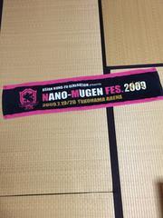 美品 アジカン NANO-MUGEN FES2009 マフラータオル 安値即決 CD