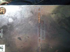 PSP「第2次スーパーロボット大戦Z」破界篇&再生篇2本セット