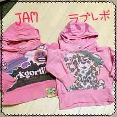 JAM☆ラブレボ 長袖服2枚セット