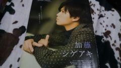 加藤シゲアキ☆インタビュー記事☆NEWS☆TVLIFE Premium Vol.20