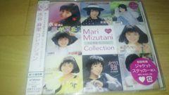 初回盤新品!水谷麻里「水谷麻里  コレクション」(2004年発売盤)