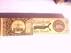 トンボ8900高級製図・一般筆記用鉛筆2H 12本入