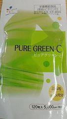 新品ジュビラン健康サプリセット☆ピュアグリーンCジュビラーゼカテキン