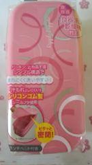 2段ランチボックス 弁当箱 ピンク色