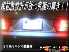 Mオク】オデッセイRA6/7/8/9系/ナンバー灯超拡散6連ホワイト