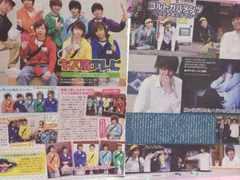 ��1�~�L�����y�[���@�G���蔲���@Kis-My-Ft2(�R)  22��