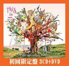 ���������y90042 �����3CD+DVD�zTHIS IS ME 10th BEST �x�X�g
