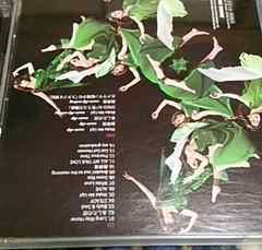 DVD付きベストCD SPEED The Premium Best Re Tracks 帯無し
