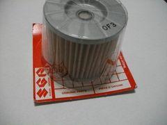 (70S)GSX250TGSX250L純正オイルフィルター1個