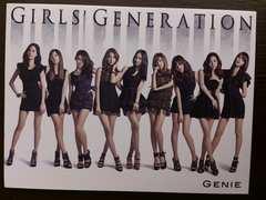 少女時代「GENIE」初回DVD付