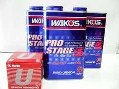 (W2)GSX400FSインパルスGS400WAKO`S高性能エンジンオイルセット