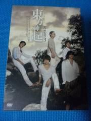 東方神起 DVD BOX「ALL ABOUT season3」フォトブック付き JYJ