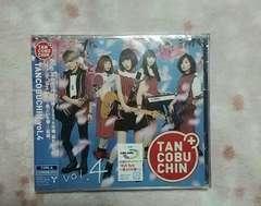TANCOBUCHIN vol.4 ☆ たんこぶちん CD+DVD 新品未開封