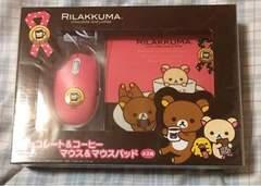 ☆☆リラックマチョコレート&コーヒー マウス&マウスパッド☆☆