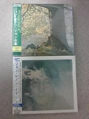 ゆうメール可ジョンレノンミレニアム限定盤2枚イマジン&ジョンの魂新品