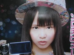 限定 SKE48 松村香織 選抜総選挙ポスター 未使用