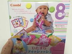 箱入りほぼ未使用 いたずらティッシュッシュッ combi赤ちゃん