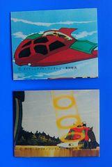 『ゲッターロボ』 カード