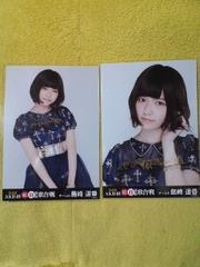 送込島崎遥香第3回AKB48紅白対抗歌合戦会場限定2枚コンプ