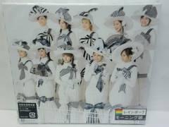 新品CD モーニング娘/レインボー7 初回限定盤