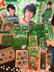 関ジャニ∞<大倉忠義 詰め合わせ 総額10000円>福箱 まとめ売り